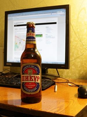 Последняя в мире бутылка курского пива