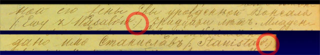 смайлик в 1877 г