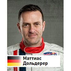 Маттиас Дольдерер
