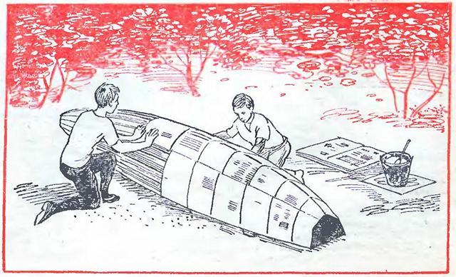 Процесс постройки - иллюстрация из